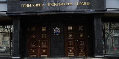 ГПУ розшукує екс-командувача внутрішніх військ