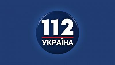 """Телеканалу """"112 Україна"""" відмовили у переоформленні ліцензій"""