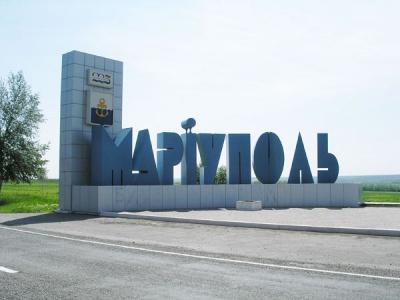 """""""Укртрансгаз"""": У Маріуполі лишилось газу на кілька годин"""