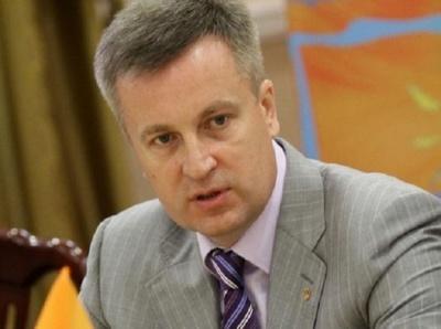 Наливайченко звільнив усе керівництво антикорупційного главку СБУ