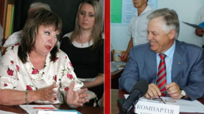 Вітренко та Симоненко об'єдналися у «Ліву опозицію»