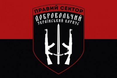 """У Широкине бійці """"ПС"""" захопили російського військового"""
