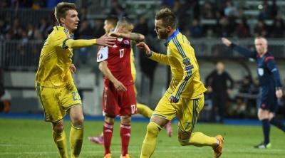 Збірна України здолала Люксембург в матчі кваліфікації на Євро-2016