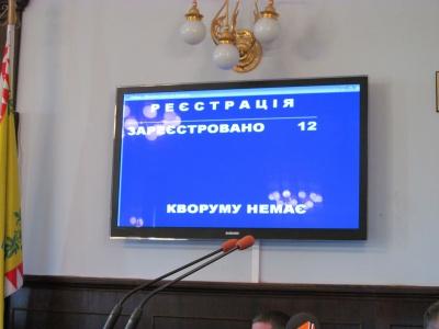 Долати вето мера прийшли 12 депутатів (ФОТО)