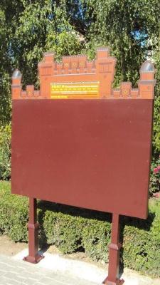 У Чернівцях презентували нові рекламні стенди з резиденцією університету (ФОТО)