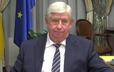 Генпрокурор просить Раду дозволити арешт Клюєва