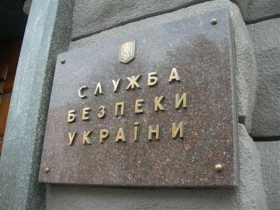 "СБУ заблокувала так звану ""Народну Раду Бесарабії"""