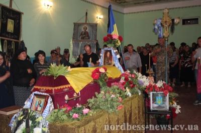Сокирянщина попрощалася із загиблим в АТО земляком (ФОТО)