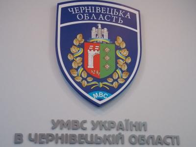 Начальник райвідділу міліції потрапив у ДТП у Чернівцях