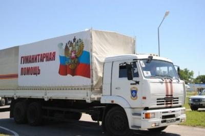 30-й российский гумконвой заехал на Донбасс