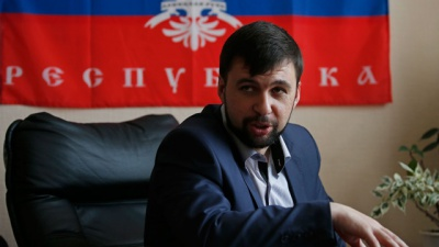 Бойовики вимагають від Києва амністії