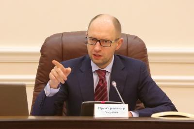 """Яценюк наказав негайно змінити керівництво компанії """"Укргазвидобування"""""""