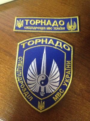 """Генерал МВС: У разі збройного опору """"торнадівців"""" буде знищено"""