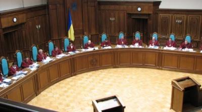 КС схвалив законопроект щодо скасування недоторканності нардепів та суддів