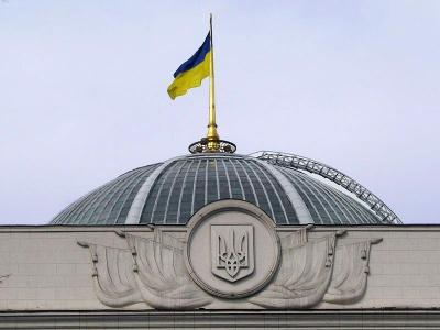 Верховна рада відмовилася передати ЗСУ арештоване пальне Курченка