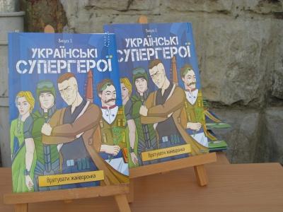 Російські ЗМІ порівняли дитячий комікс, створений у Чернівцях, з пропагандою Геббельса