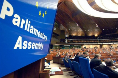 У ПАРЄ розглянуть питання позбавлення повноважень російських депутатів