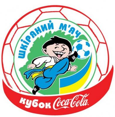 """Юні футболісти з Буковини перемогли у """"Шкіряному м'ячі"""""""