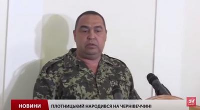 Односельчани Плотницького з Буковини розповіли, що його брат живе у Києві (ВІДЕО)