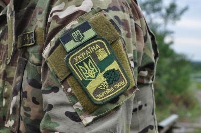 Чернівецька ОДА закликала бійців АТО просити в неї про допомогу