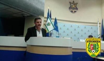 """Президент ФСК """"Буковина"""" хоче за рік повернути команду в першу лігу"""