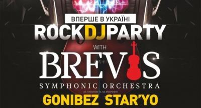 У Чернівцях вперше в Україні BREVIS представляє новий репертуар