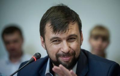 """У """"ДНР"""" стверджують, що нову угоду про відведення озброєнь можуть підписати до кінця тижня"""