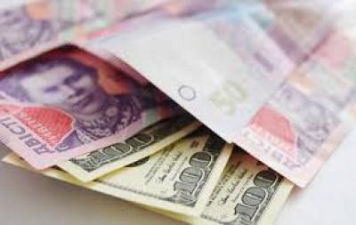 Міжбанк закрився курсом 21,05 гривні за долар