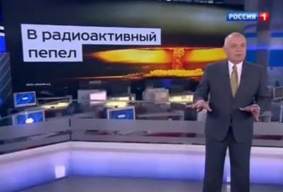 Програма Дмитра Кисельова отримала національну російську телепремію