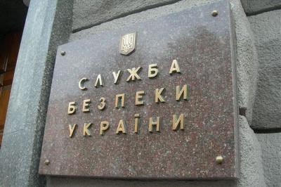 У Києві затримали керівника управління СБУ. Підозрюють у співпраці з РФ