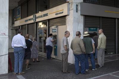 У Греції зачинилися всі банки