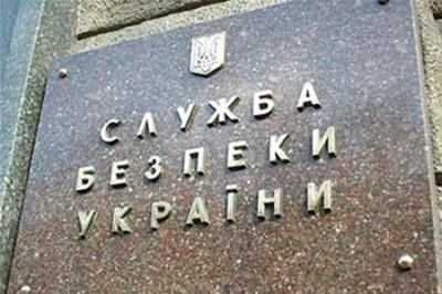 У Миколаєві готували замах на губернатора