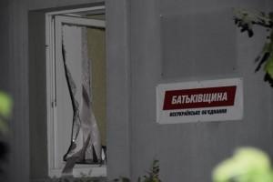 """В Сумах вибухнула приймальня нардепа від """"Батьківщини"""""""