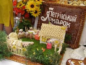 Кількість заявок на участь у Петрівському ярмарку в Чернівцях побила рекорди