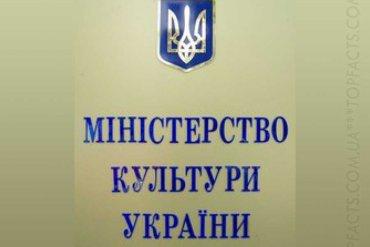 Мінкульт: 117 російських артистів становлять загрозу національній безпеці