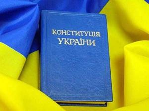 Опитування: 40% українців ніколи не читали Конституцію
