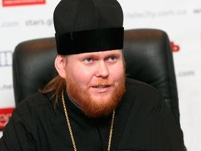 УАПЦ відмовилася від об'єднання з УПЦ КП