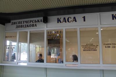 З нової автостанції у Чернівцях їздитимуть автобуси до Праги і Борисполя