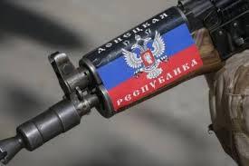 У Донецьку триває конфлікт між бойовиками