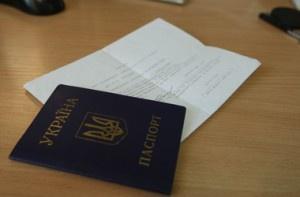 У Чернівцях відмовилися від ідентифікаціного коду менше людей, ніж торік