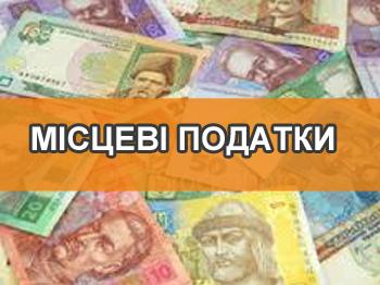 У Чернівцях третина податків надійшла до місцевого бюджету від торгівлі