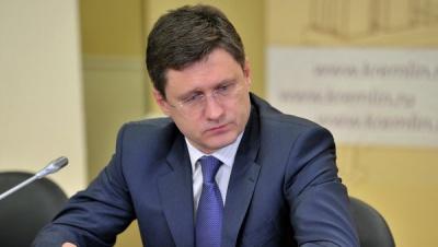 У Росії вважають, що Україна хоче завелику знижку на газ