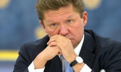 """""""Газпром"""" підтвердив припинення постачання газу в Україну"""
