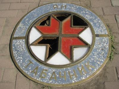 У Чернівцях пошкодили «зірку» Табачника