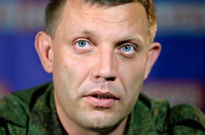 """У """"ДНР"""" хочуть провести вибори 18 жовтня"""