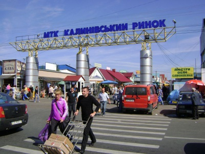 Працівникам Калинівського ринку заборонили приймати дорогі подарунки