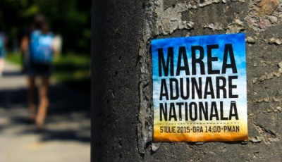 Объединение Молдовы и Румынии: миф, который может стать правдой