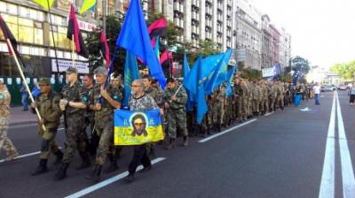 Учасники маршу у Києві вимагають припинити переслідування добровольчих батальйонів