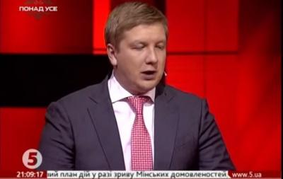 Газові переговори можуть відбутися у липні - Коболєв