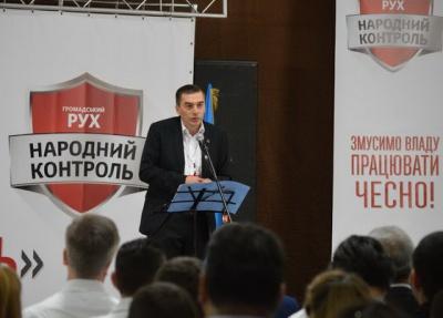 """""""Народний контроль"""" візьме участь у місцевих виборах"""
